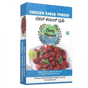Chicken Kabab Powder
